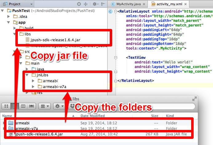 Configure the Build Environment